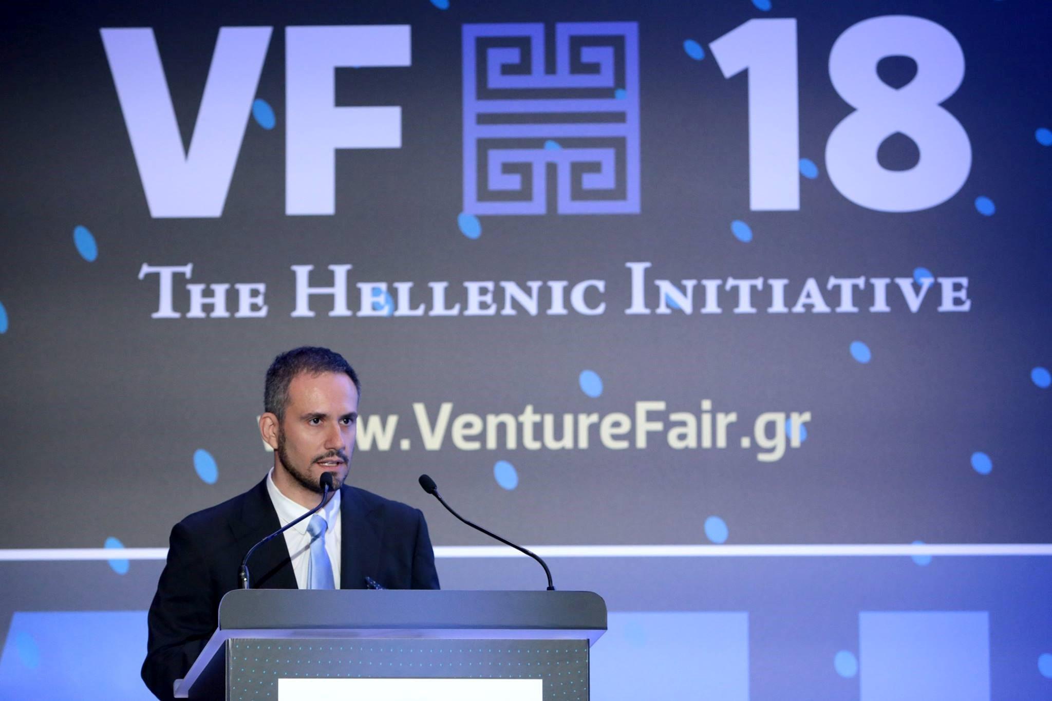 THI Venture Fair 2018: PD Neurotechnology Ltd wins 2nd prize