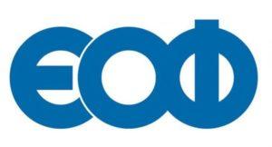 EOF_logo